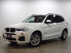 BMW X3xDrive 20d Mスポーツ 18AW クルコン PSR