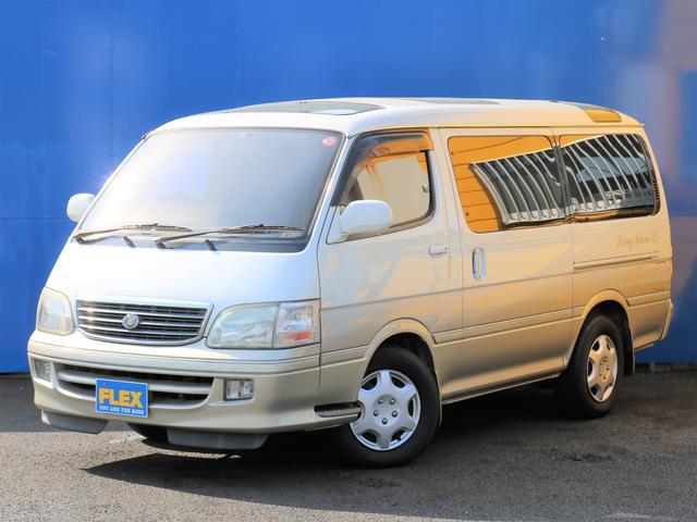 トヨタ スーパーカスタムG トリプルムーンR 2年保証距離無制限