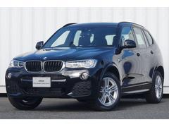 BMW X3xDrive20dMスポーツDアシストプラスHUDアドバンス