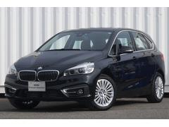 BMW225xeLUXフルタイム4WD黒革ヒート電動シートウッド
