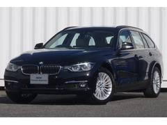 BMW320dLXYベージュ革ACC後方警告ウッド純正ナビBカメラ