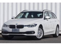 BMW320dLXY2017年型ACC前後警告ベージュ革ストレージ