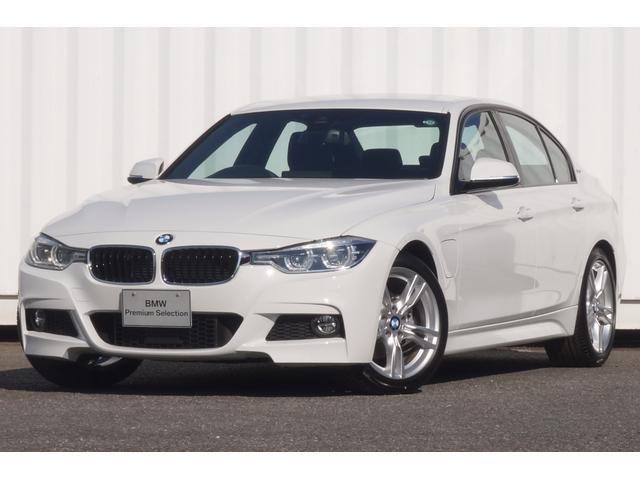 BMW 3シリーズ 330eMスポーツACC自動ブレーキ前後警告L...