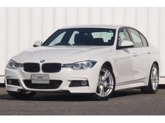 BMW330eMスポーツACC自動ブレーキ前後警告LEDナビカメラ