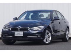 BMW320dスポーツACCクルコン自動ブレーキ車線逸脱前方警告