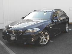 BMW523dツーリング Mスポーツ ワンオーナー 地デジチューナ