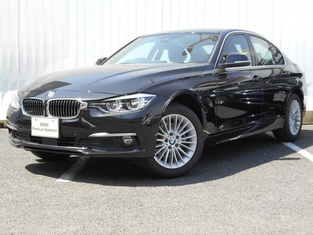 3シリーズ(BMW)320iラグジュアリー 中古車画像