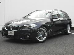BMW523dツーリング Mスポーツ 黒レザー ガラスサンルーフ