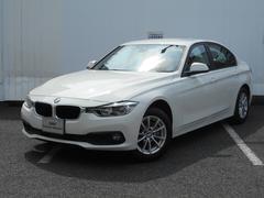 BMW320d 弊社デモカー ドライブアシスト ACC HDDナビ