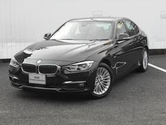 BMW320iラグジュアリー 弊社デモカ 禁煙車 ドライブアシスト