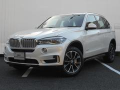 BMW X5xDrive 40e xライン セレクトパッケージ 地デジ