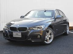 BMW330e Mスポーツ 弊社デモカー 禁煙車 HDDナビ