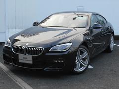 BMW640iグランクーペ Mスポーツ Hi−Line 弊社デモカ