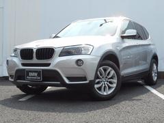 BMW X3xDrive 20d ブルーパフォマンスハイラインP