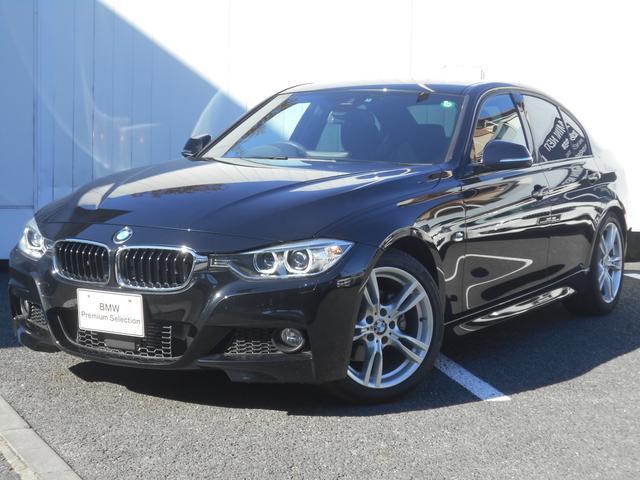 BMW 3シリーズ 320i Mスポーツ ワンオーナー 禁煙車 バ...