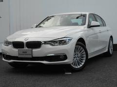 BMW330eラグジュアリー ドライブアシスト LEDヘッドライト