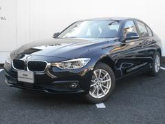 BMW320d ドライブアシスト装備 Blue−Tooth LED