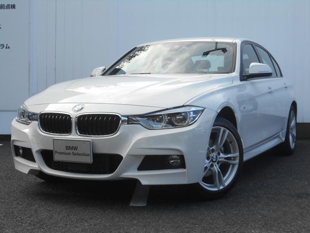 BMW 3シリーズ 320d Mスポーツ ドライブアシスト装備 バ...