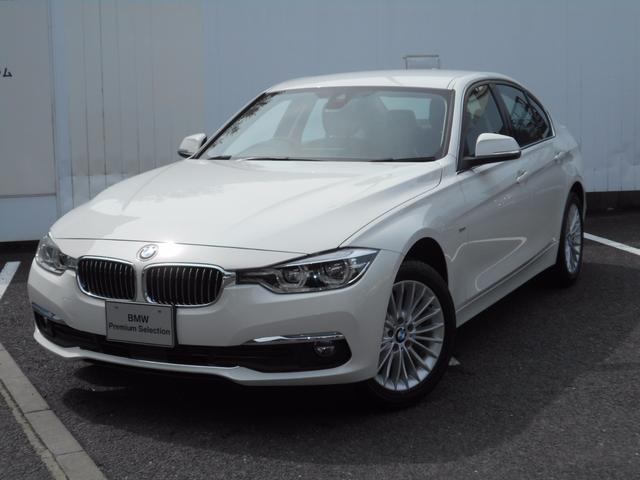 BMW 3シリーズ 320d ラグ...