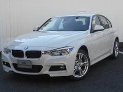 BMW320d Mスポーツ ドライブアシスト装備 純正HDDナビ