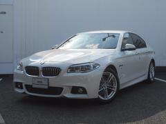 BMW523d Mスポーツ ハイラインP ワンオーナー 禁煙車