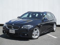 BMW523dツーリング Mスポーツ ハイラインパッケージ