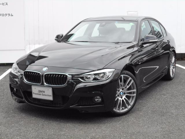 BMW 3シリーズ 320d Mスポーツ 弊社デモカー 禁煙車 ド...