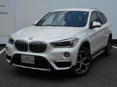 BMW X1sDrive 18i xライン 1オーナー 純正HDDナビ