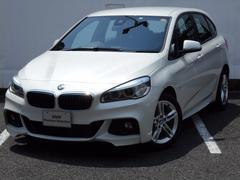 BMW218dアクティブツアラー Mスポーツ 弊社デモカー 禁煙車