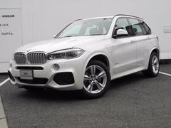 BMW X5xDrive 40e Mスポーツ トップビューカメラ ETC