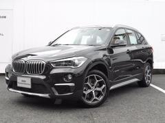 BMW X1xDrive 20i xライン 弊社デモカー 禁煙車 黒革