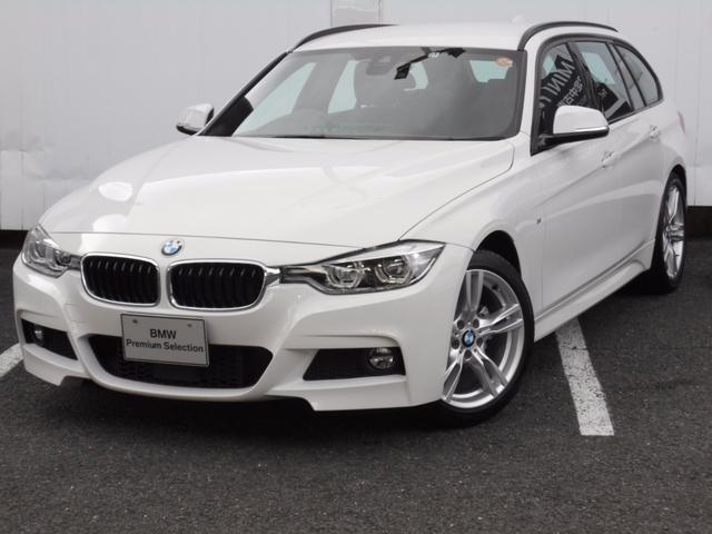 BMW 3シリーズ 320iツーリング Mスポーツ 弊社デモカー ...