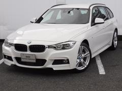 BMW320iツーリング Mスポーツ 弊社デモカー 禁煙車 LED