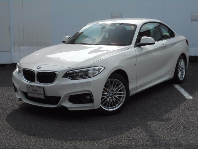 BMW 2シリーズ 220iクーペ Mスポーツ 弊社デモカー 禁煙...