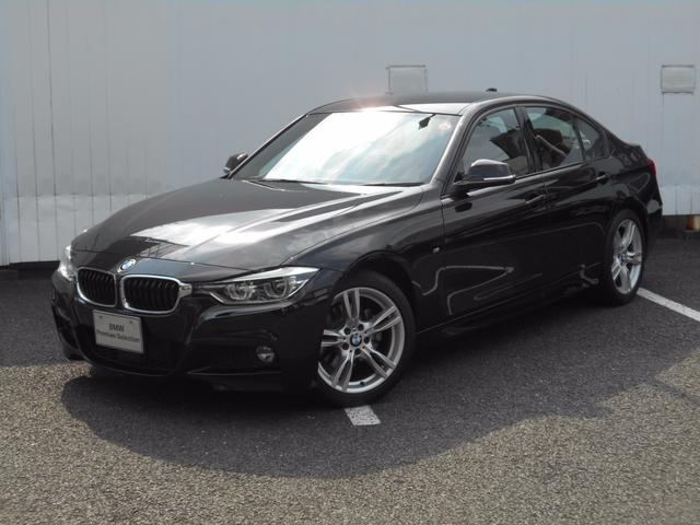 BMW 3シリーズ 320d Mスポーツ デモカー 禁煙車 ドライ...