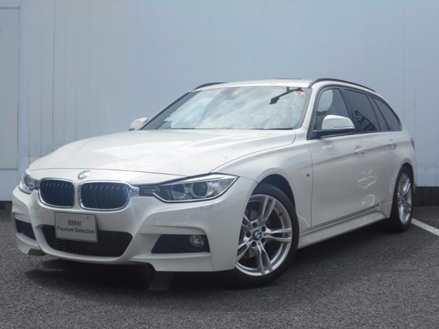 BMW 3シリーズ 320iツーリング Mスポーツ 禁煙車 リアカ...