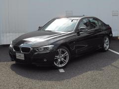 BMW320d Mスポーツ デモカー 禁煙車 ドライブアシスト