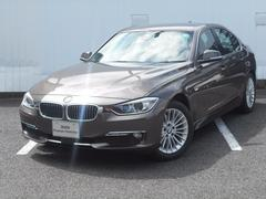 BMW320d ラグジュアリー アクティブクルーズC ドライブA