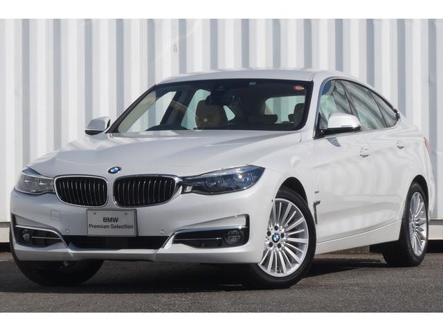 BMW 320iグランツーリスモ ラグジュアリー 弊社DC 禁煙車
