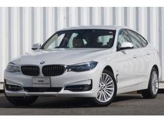 BMW320iグランツーリスモ ラグジュアリー 弊社DC 禁煙車