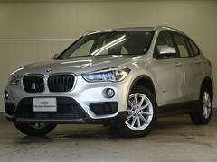 BMW X1sDrive 18i 弊社デモカー 禁煙車 ドライブアシスト