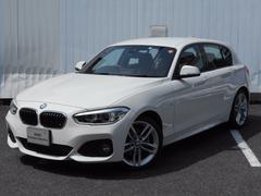 BMW118d Mスポーツ 弊社デモカー 禁煙車 ドライブアシスト