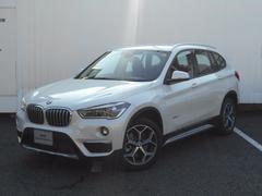 BMW X1xDrive 25i xライン 弊社デモカー 禁煙車 ACC