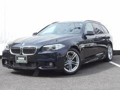 BMW523dツーリング Mスポーツ 1オーナー 禁煙車 ACC