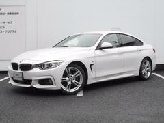 BMW420iグランクーペ Mスポーツ ドライブアシスト ACC