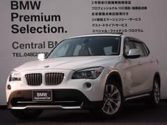 BMW BMW X1 xDrive 25iハイライン ナビパッケージ サンルーフ 3.0L