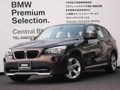 BMW BMW X1 sDrive 18iハイライン ベージュレザー ワンオーナー 2.0L