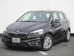 BMW218dアクティブツアラー ラグジュアリー ベージュ内装