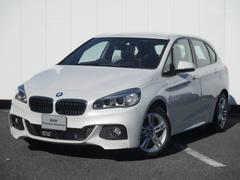 BMW225xeアクティブツアラー Mスポーツ アクティブクルコン