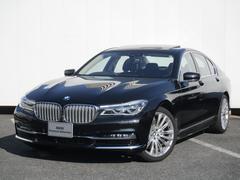 BMW740i デザインピュアエクセレンス メッキ20インチAW